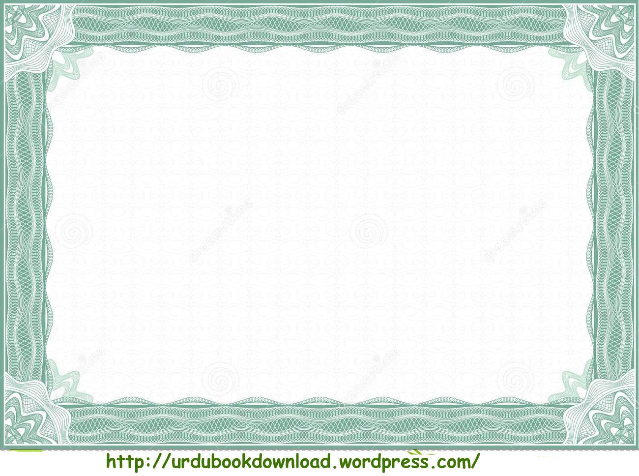 Vector diploma certificate border | QURAN ACADEMY ISLAMABAD